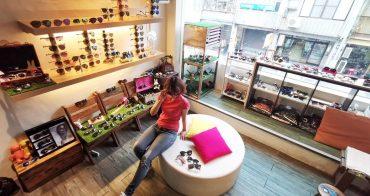 【台南眼鏡行】老屋內的眼鏡博物館,引進國外特色鏡框鏡架:心眼鏡 x Heart Glasses
