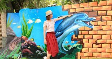 【花蓮景點】重現韓劇經典鯉魚彩繪樓梯,花蓮北濱隱藏版景點:福天宮海洋3D彩繪