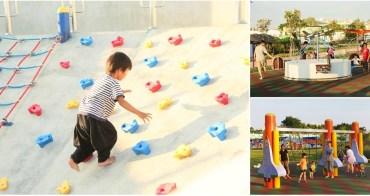 【台南景點】台南首座以飛機為主題打造的親子公園:大恩公園