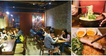 【台南拉麵】誤闖忍者的家,充滿創意與美味的台南拉麵店:山禾堂拉麵台南館