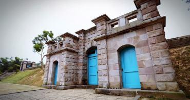 【台南景點】台南山上花園水道博物館來了,活動當天最新一手資訊都在這~