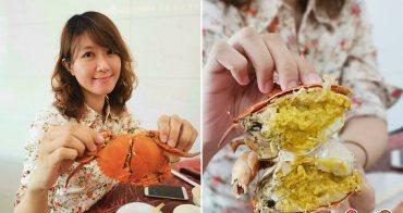 【台南美食】台南吃紅蟳要來這,爆炸的蟹膏超鮮美的滋味啊:土城海產店