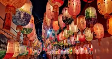 【台南景點】2020台南首場燈籠海,要告白要戀愛就來這裡吧:鄭成功祖廟-府城成功燈會