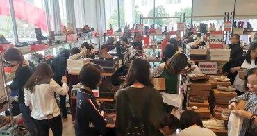 【台南特賣會】台南最狂一折下殺的女鞋特賣會,天天新款上架任你挑:工業七路7號廠拍