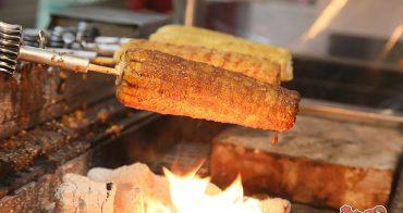 【台南美食】金華路上也有烤玉米,招牌竟是這款你真的想不到:石頭鄉燜煮烤玉米