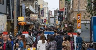 【台南活動】海島市集春節版!串聯正興街讓你從白天玩到黑夜~