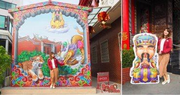 【台南景點】廟埕旁的龍虎3D立體畫作,用畫繪製出當年廟宇的美與故事:新和順保和宮