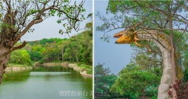 【台南景點】新化這個景點竟然有暴鯉龍出沒,寶可夢大師還不快丟出你的寶貝球:虎頭埤風景區