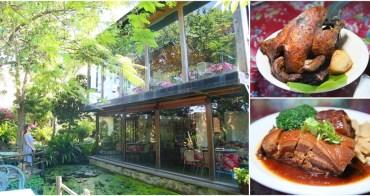 【台中美食】台中最美庭園餐廳!猶如置身於森林裡的用餐環境,2個人就可以吃到的無菜單料理:卓也小屋大安店