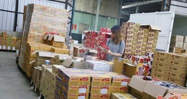【嘉義批發】史上首次揭密直播主的零食倉庫!南台灣最大零食批發,就是要讓你買到載不回去:疲老闆直播