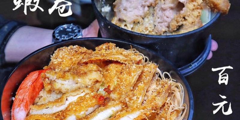 【台中x食記】永欣海鮮粥。百元鍋燒。忠孝夜市高CP值美食。螃蟹熬煮湯頭鮮甜滿分。