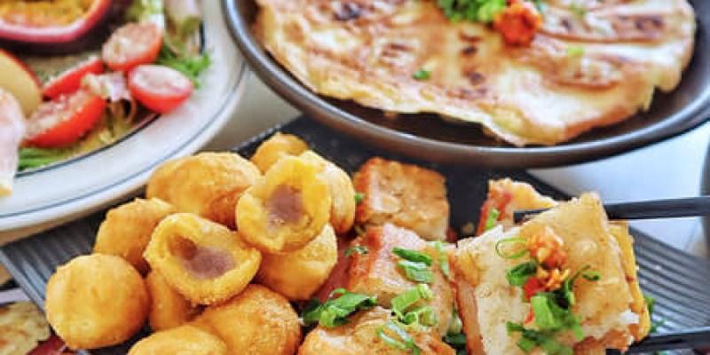 【台中x食記】晨家早午餐mornhome。ㄧ中街。中華路夜市。平價早餐。蛋皮煎餃。金磚蘿蔔糕。