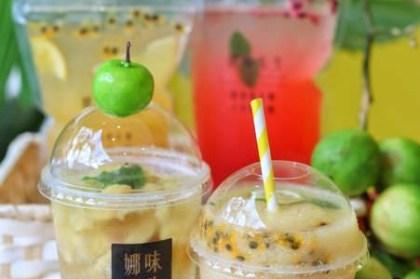 【南投x食記】娜味先生。埔里旅遊。南投埔里飲料。顛倒屋場景免費拍攝。埔里特有水果之王「阿娜娜」限定飲品販售。