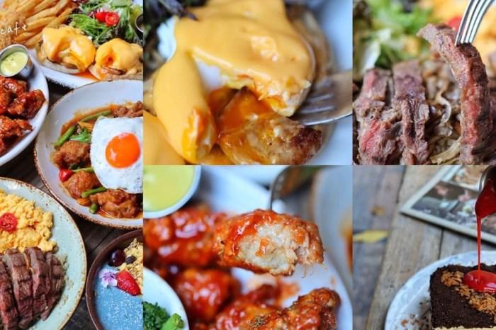 【台中食記】公益路質感系人氣早午餐『貳樓Second Floor Cafe』。餐點多樣豐富,提供超夯生酮、低碳餐點。寵物友善還送毛小孩嫩蛋。