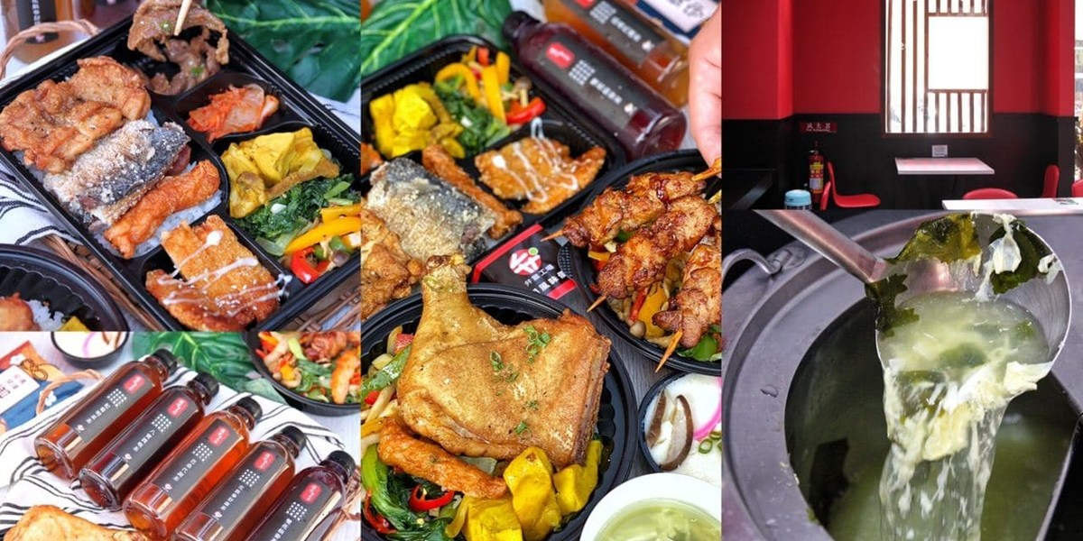 【台中食記】營養師調配 世大運指定 異國風味便當『弁當工場』可內用、附免費熱湯90元起。鄰近大隆路黃昏市場。