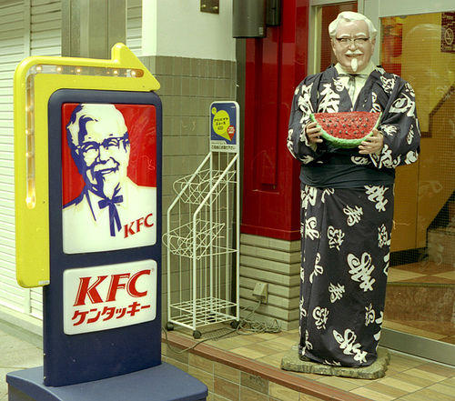 Kfc Northern Lights