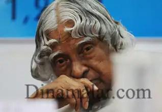 Tamil_News_large_348869.jpg