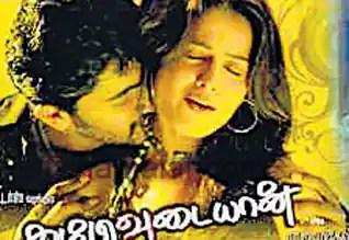 Tamil_News_large_418616.jpg