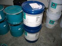 Grasa de lubricación / de silicona / para aplicaciones de frenado