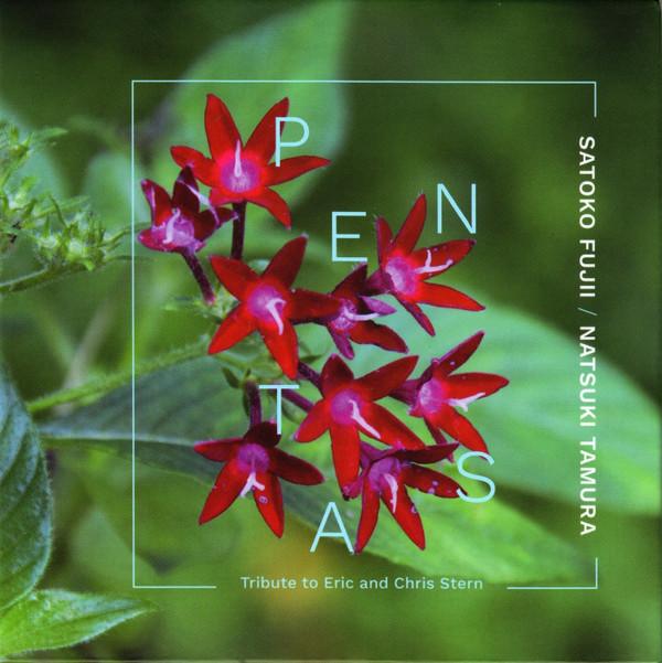 Satoko Fujii / Natsuki Tamura* - Pentas (2020, CD) | Discogs