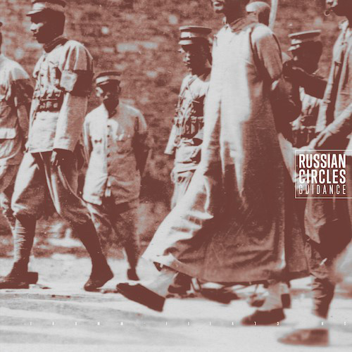 Russian Circles - Guidance (2016, Clear with Brown Splatter, Vinyl ...