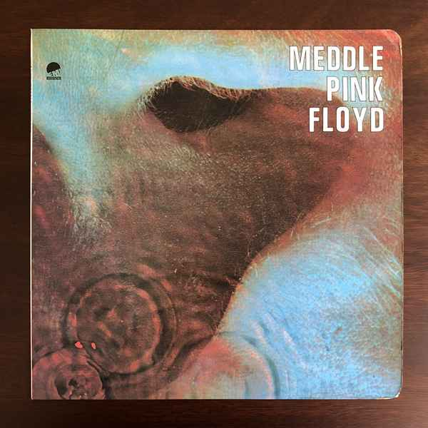 Pink Floyd Meddle album cover