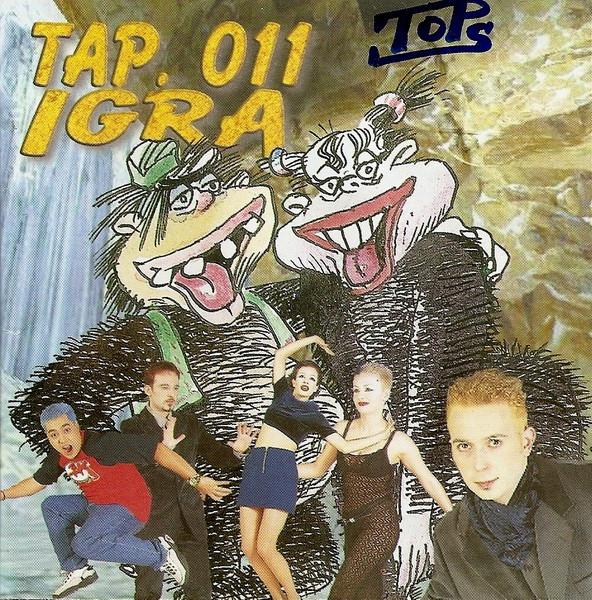 """Omot albuma """"Igra"""" grupe """"Tap 011"""" iz 1998. godine."""