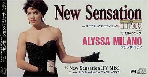 Alyssa Milano New Sensation