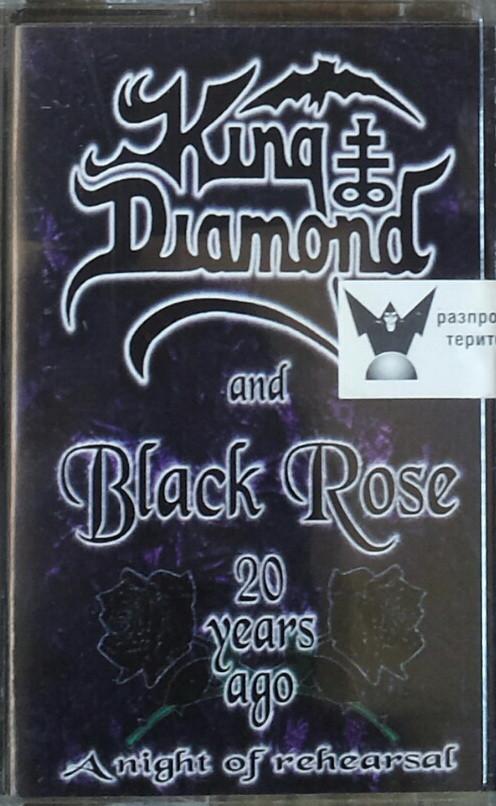 Rose Black And Blade Soul