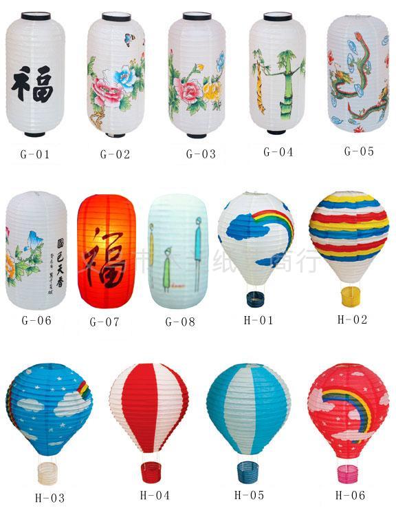 熱氣球燈籠 - 浙江省 - 生產商 - 產品目錄 - 義烏市木蘭紙藝商行