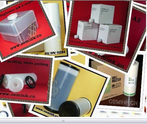 RA 一體化速印機版紙 速印機油墨 理想Riso 蠟紙 - 產品目錄 - 北京市 - 北京市立達成辦公設備經營部
