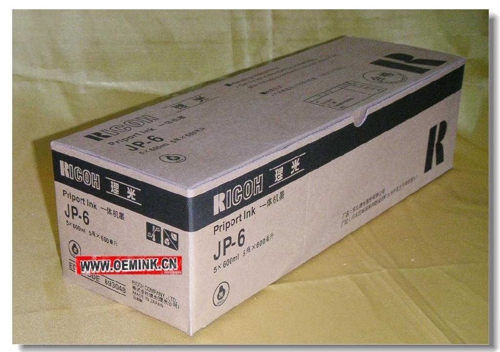 基士得耶CP16一體機油墨,數碼印刷機,速印機,專用耗材 - 北京市 - 生產商 - 產品目錄 - 北京市立達成辦公設備 ...