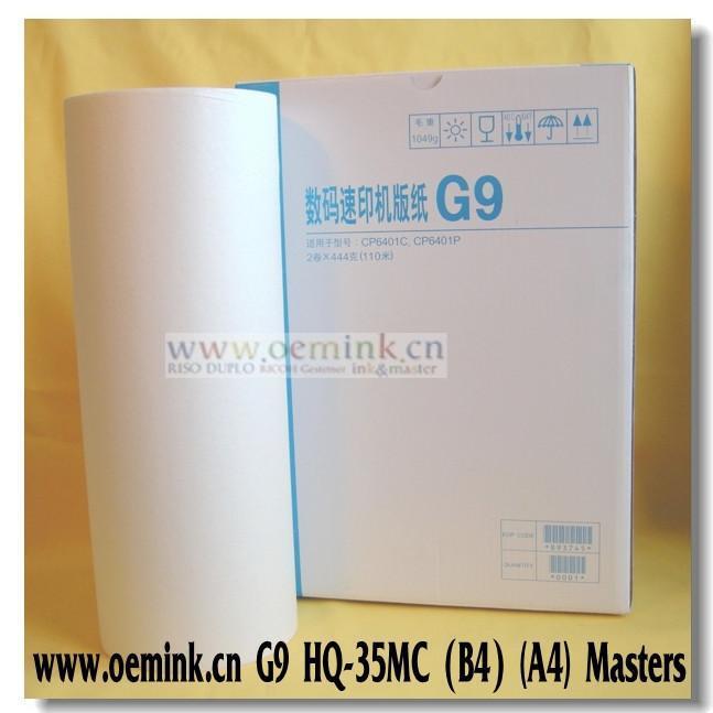 G11 蠟紙 版紙 適用基士得耶Gestetner數碼印刷機 - 北京市 - 生產商 - 產品目錄 - 北京市立達成辦公設備經營部