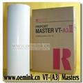 JP50蠟紙 蠟紙 適用理光RICOH數碼印刷機 - 北京市 - 生產商 - 產品目錄 - 北京市立達成辦公設備經營部