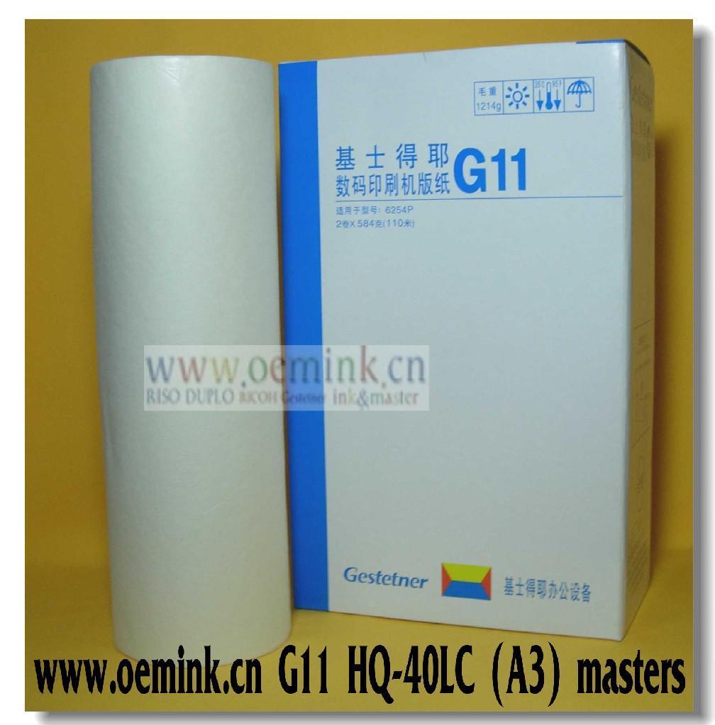 JP30版紙 蠟紙 適用理光RICOH數碼印刷機 - JP-30 A3 Master (中國 北京市 生產商) - 其他辦公耗材 - 辦公耗材 產品 「自助貿易」