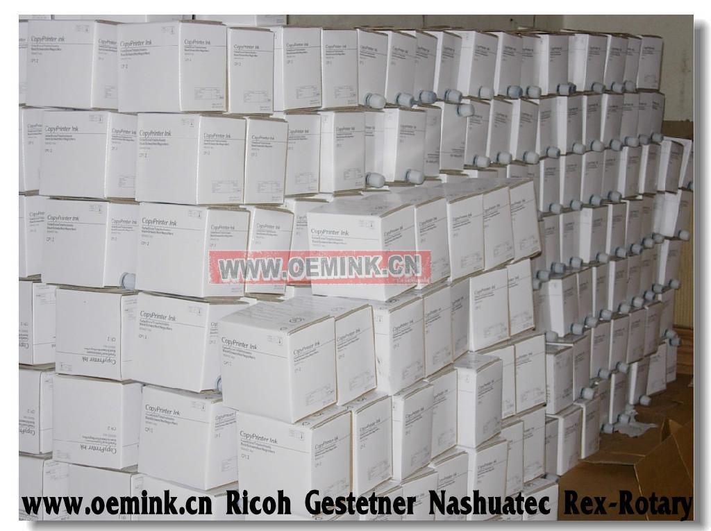 理光(RICOH)數碼印刷機油墨 版紙 蠟紙 - 產品目錄 - 北京市 - 北京市立達成辦公設備經營部