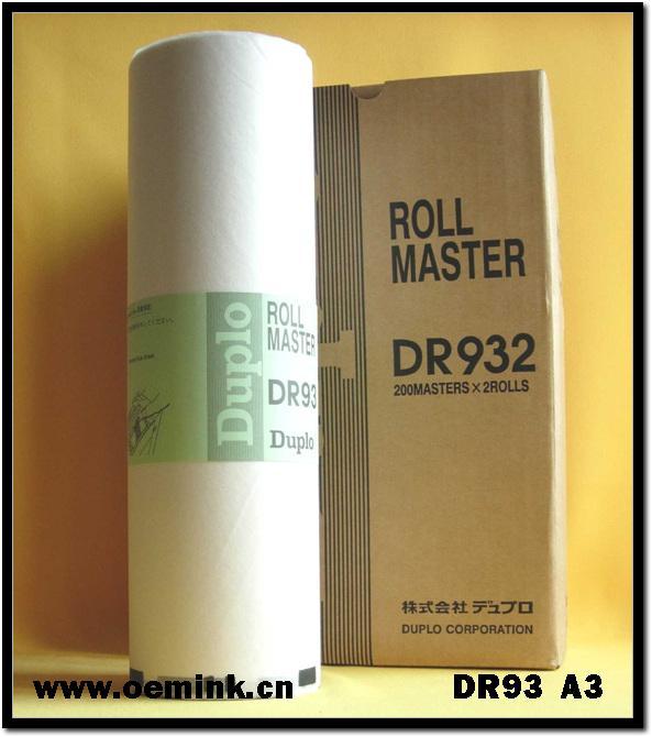 DR93 A3 版紙 蠟紙 適用得寶DUPLO數碼印刷機 - 北京市 - 生產商 - 產品目錄 - 北京市立達成辦公設備經營部