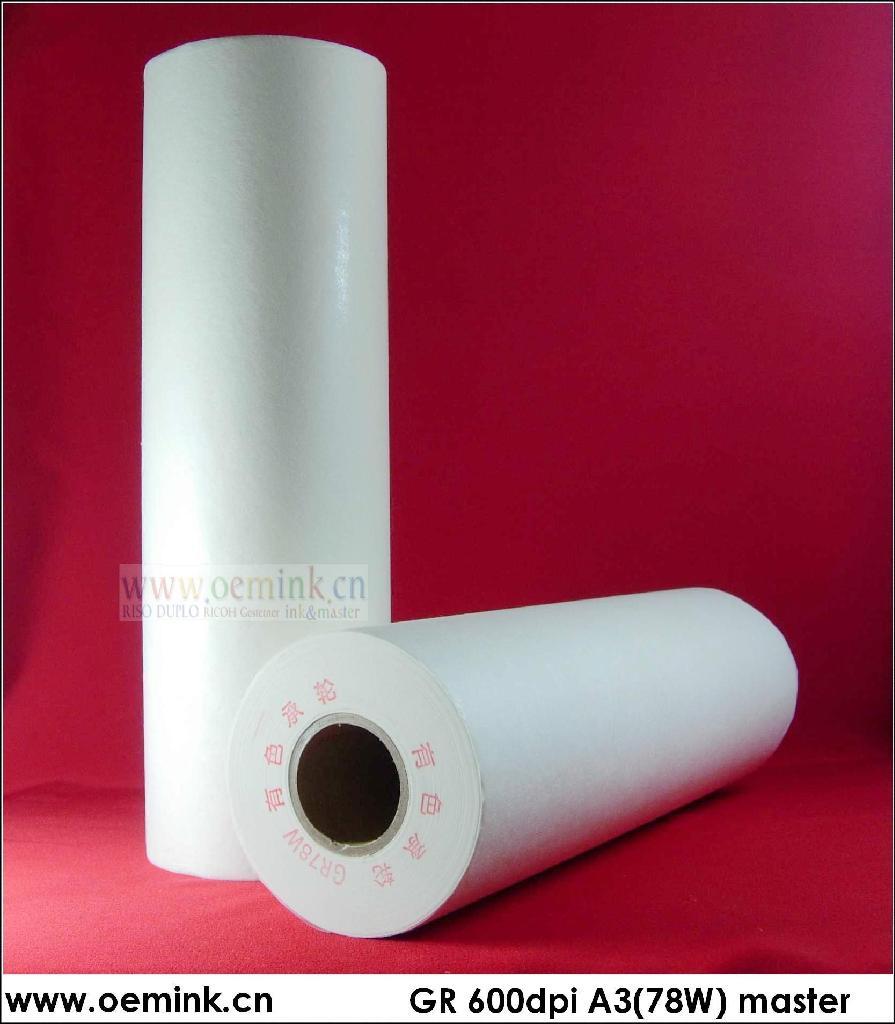 RN B4 A4 版紙 蠟紙 適用理想RISO一體化速印機 - 北京市 - 生產商 - 產品目錄 - 北京市立達成辦公設備經營部
