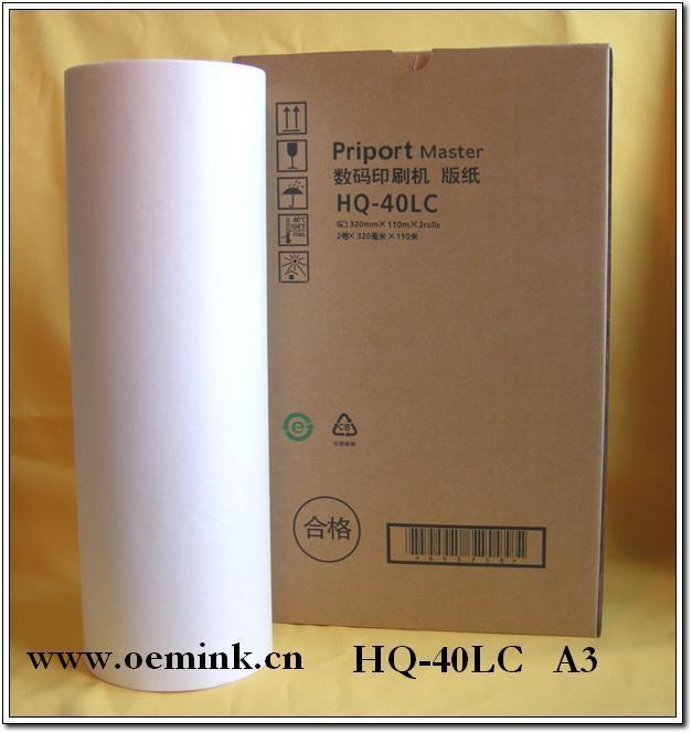 Duplicator Ink Color Ink For Hq40c Black Inks Cp6244