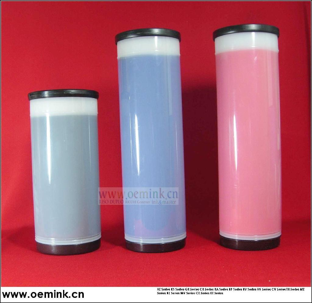 Duplicator Ink Color Ink For Risograph Print Machines Gr