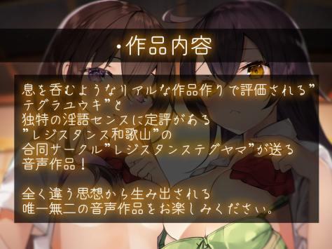 JKフォーリー [レジスタンステグヤマ]