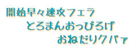【秋田弁】玄関あけて9秒で即尺からのおねだりクパァ【オホ声メスガキ】 [DragonMango]