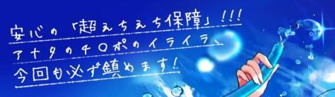 純愛おま○こ当番 After【フォーリーサウンド】 [青春×フェティシズム]