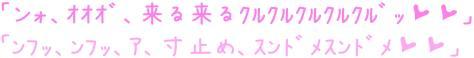 【強制純愛】生イキ双子ロリメイドメスガキ分からせ調教 [もぷもぷ実験室]