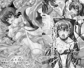 魔界王女 金眼のファルシア