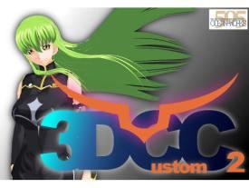3DカスタムC2 (3D Custom C2)