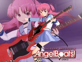 AngelB●ats!3DCustom Vol.1 ユイにゃん