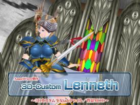 3Dカスタム-Lenneth
