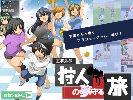 excessm femdom reverse ryona shota oneshota hentai game download