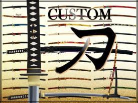 CUSTOM -刀-